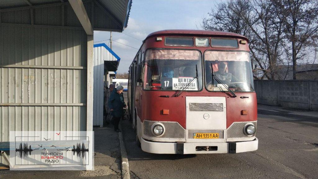 автобус Бахмут приміський рейс