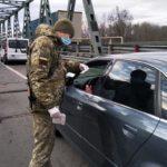 """Українців з підозрою на коронавірус не пропускатимуть з т.з. """"ЛДНР"""" через КПВВ"""