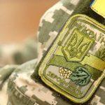 В Україні створять систему електронних послуг для ветеранів