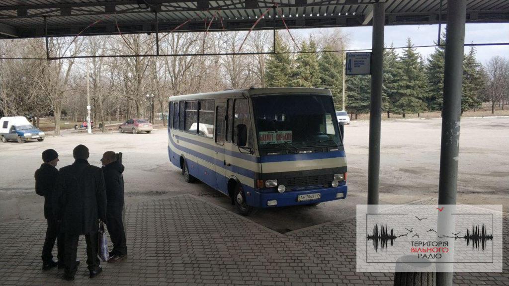 автобус АС Бахмутська