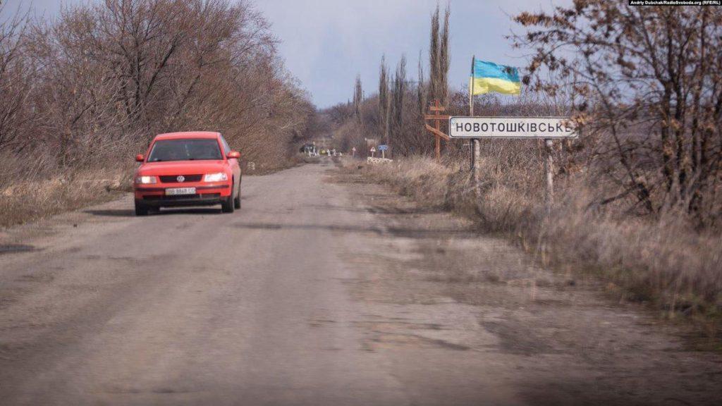 Штаб ООС: Майже 40 мін випустили бойовики в бік ЗСУ за 20 лютого. Втрат немає