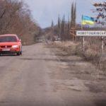 Вихідні на Донбасі: на Луганщині загострення. Бойовики обстріляли ЗСУ 25 разів