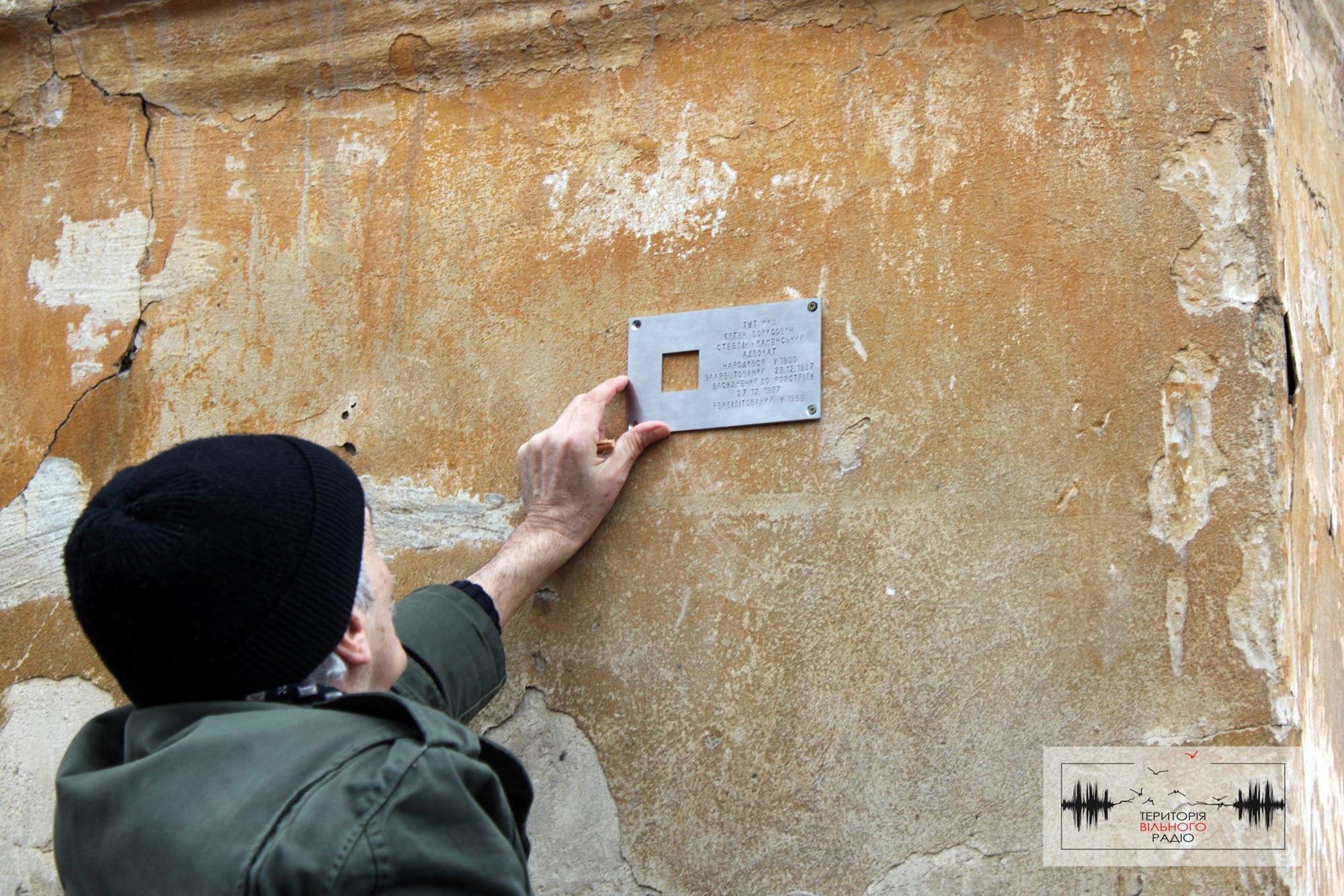 В Донецкой области установили первую табличку памяти жертв сталинских репрессий