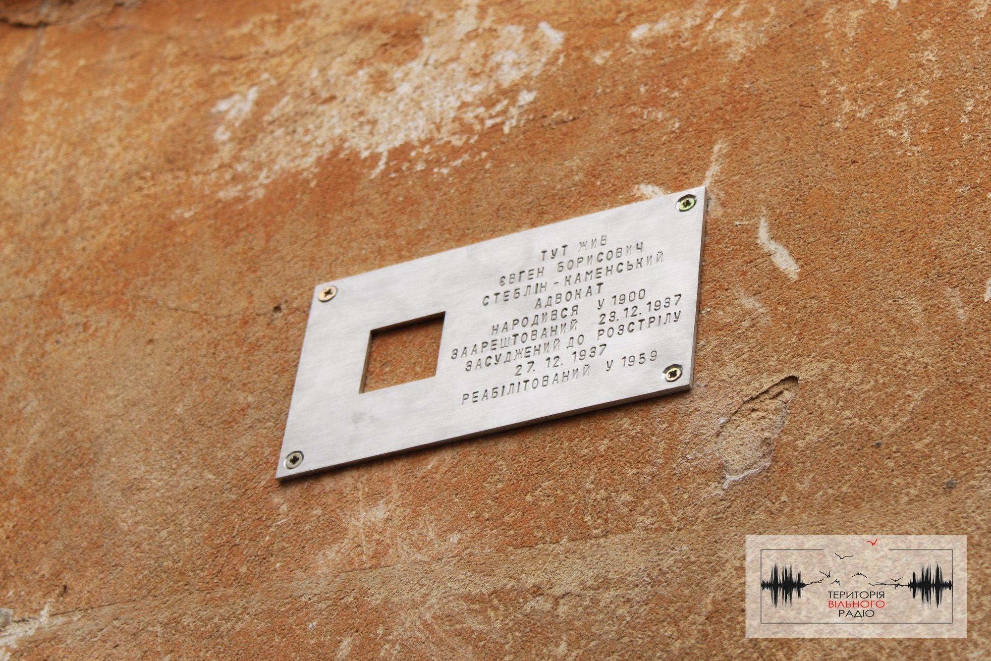 У Бахмуті встановили першу на Донеччині меморіальну табличку жертвам репресій