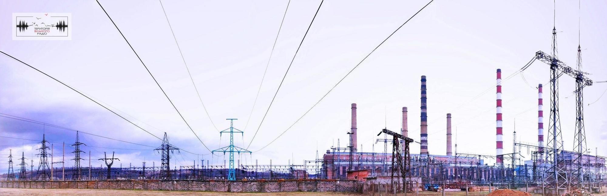 У відбудову Слов'янської ТЕС, що на Донбасі, інвестуватиме уряд Китаю