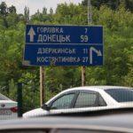 """На Донеччині росіянка з другом хотіли перебігти в """"ДНР"""" дворами.  Їх упіймали"""