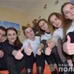 У школах Мар'їнки та Авдіївки запрацювали кімнати для вирішення конфліктів (ФОТО)
