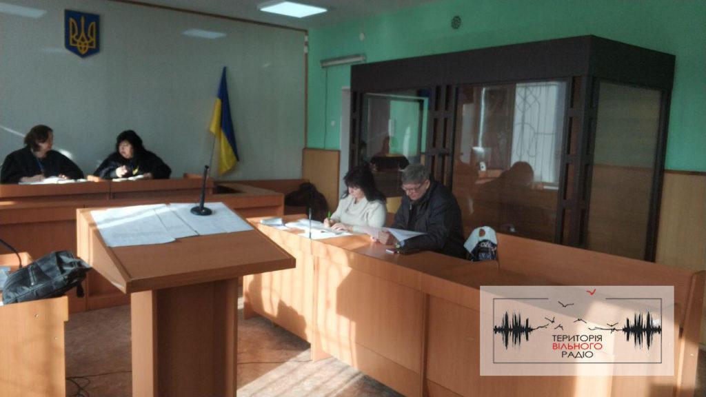 Чмирьов Артемівський суд