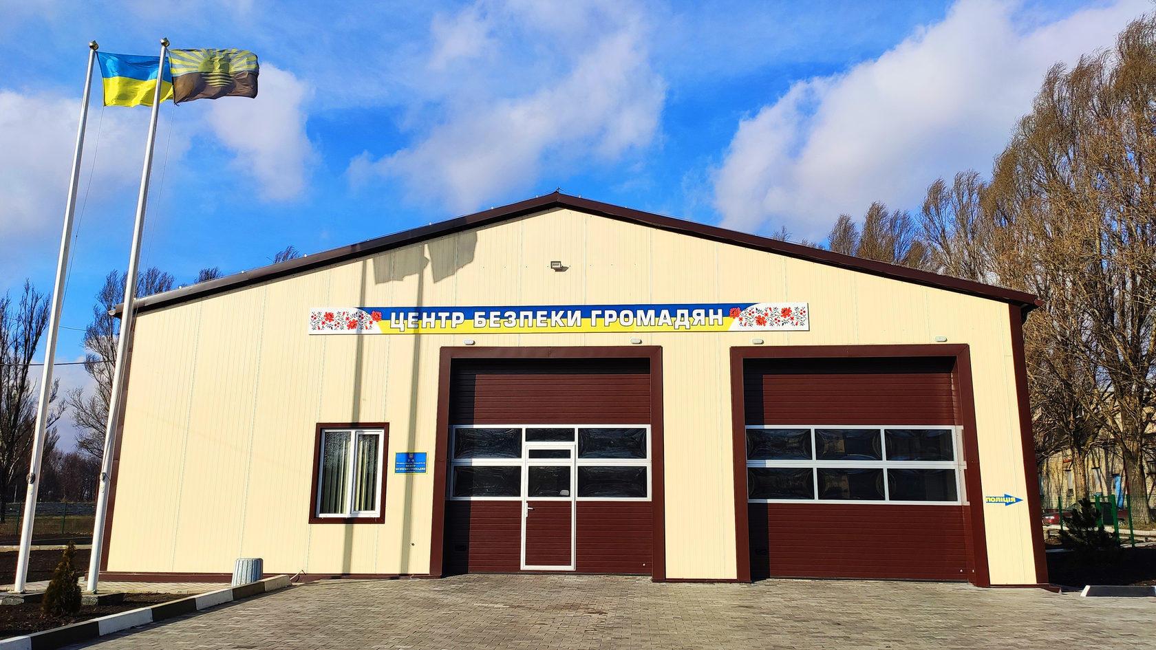 На Донеччині закриють 2 центри безпеки. Будівлі будували з нуля, люди пропрацювали рік