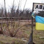 Бойовики обстріляли житловий район Авдіївки. Поранена 65-річна жінка