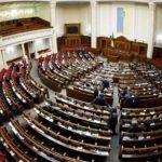Верховная Рада назначила нового министра здравоохранения и министра финансов