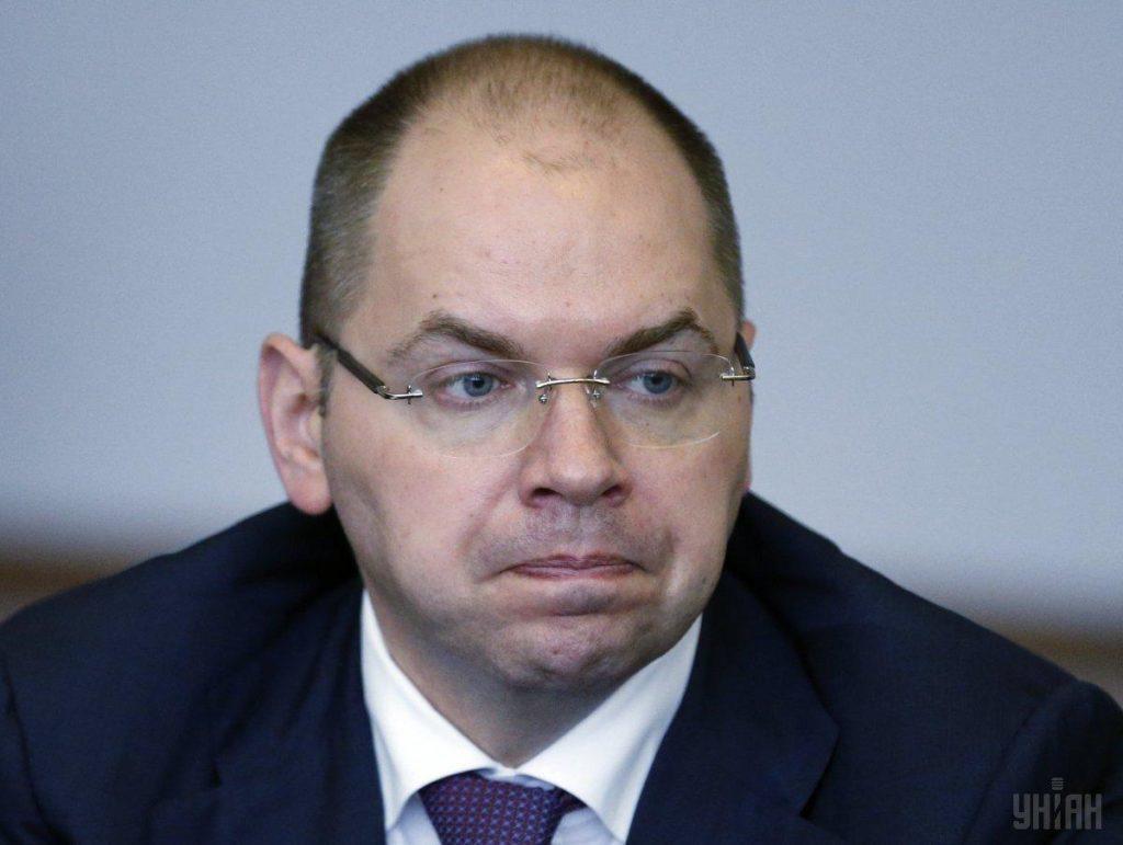 Верховна Рада призначила нових міністра охорони здоров'я та міністра фінансів
