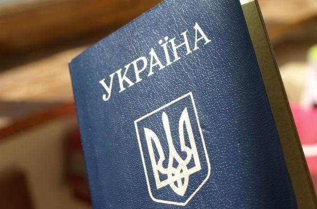 На Донеччині оштрафували жінку, яка допомогала росіянину в розшуку легалізуватись в Україні