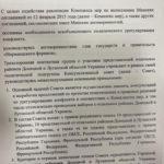 У ТКГ створять Консультативну раду з бойовиками (ДОКУМЕНТ)