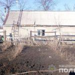 Бойовики обстріляли з мінометів місто на Донеччині. Є поранений цивільний, — штаб ООС