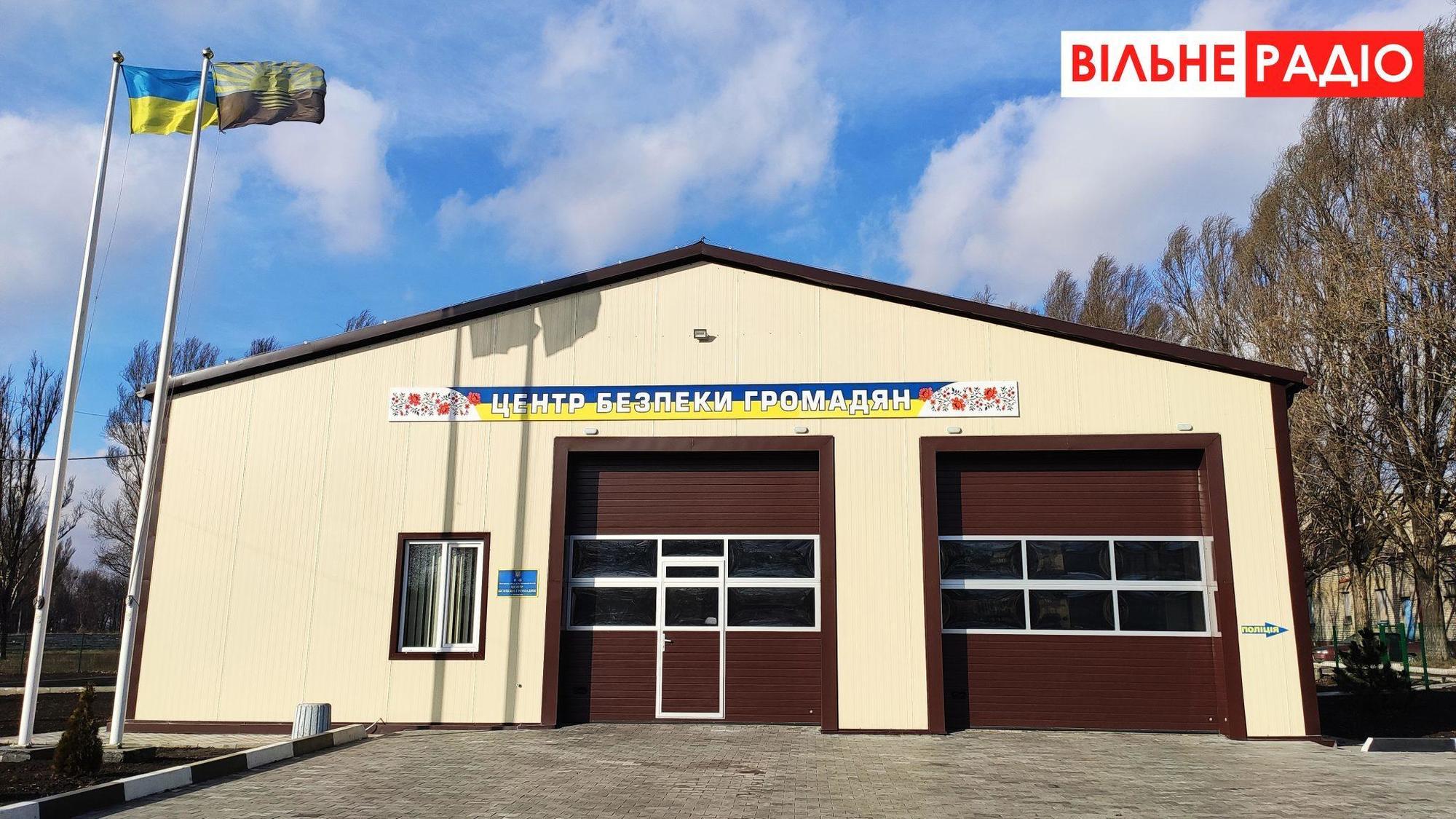 В сельских громадах Донецкой области появятся полицейские офицеры громады