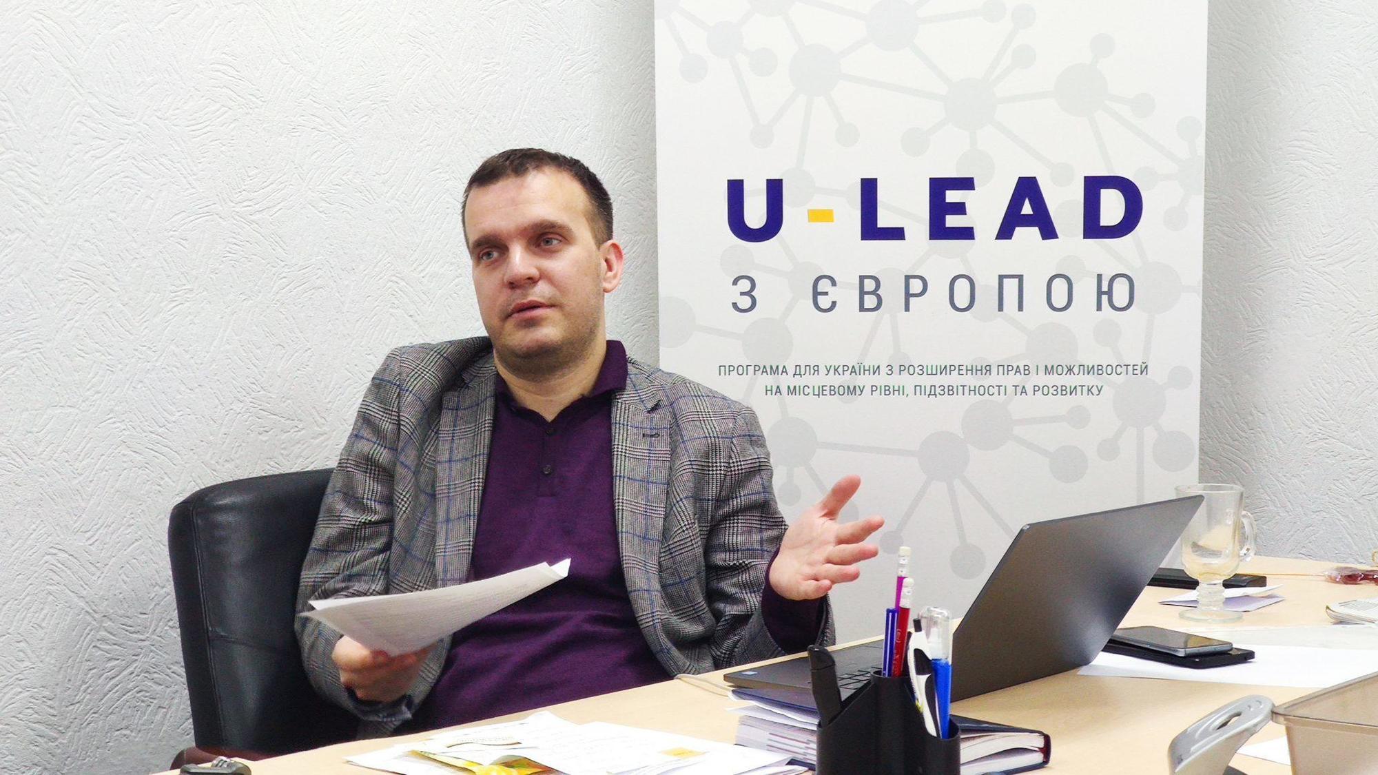 Максим Ткач, U-Lead