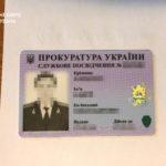 В Покровске прокурор взял более 90 тыс грн взятки за закрытие дела, – правоохранители