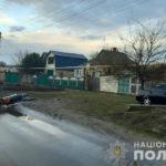 На Донеччині в ДТП загинув мотоцикліст