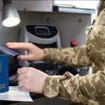 З березня українці можуть поїхати в РФ тільки за закордонним паспортом