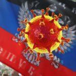 """В т.з. """"ДНР"""" ввели свої обмеження для боротьби з коронавірусом"""