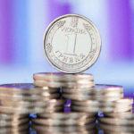 """Уряд змінив кредитну програму """"5-7-9%"""" для підтримки малого та мікробізнесу"""