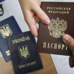 Путін спростив процедуру отримання паспорту РФ для мешканців ОРДЛО