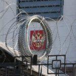 Росія має забезпечити захист мешканців тимчасово окупованих територій від COVID-19, – МЗС