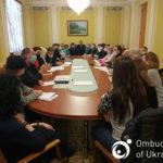 """Будет рабочая группа: В ОП обещают регулярно говорить с родственниками пленных т.н. """"ЛДНР"""""""
