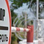 В Донецкой области через КПВВ пропускают в исключительных случаях в разы реже, чем на Луганщине
