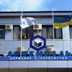 """Новий уряд ще не вирішив чи приватизує ДП """"Артемсіль"""",  —  Фонд держмайна"""