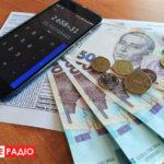 На Донетчине задолженность по ЖКХ достигла 3 млрд грн