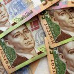 Украинским пенсионерам и незащищенным слоям населения выплатят дополнительную тысячу гривен