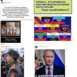Жителю Донецкой области дали условный срок за антиукраинские сообщения в соцсетях (ФОТО)