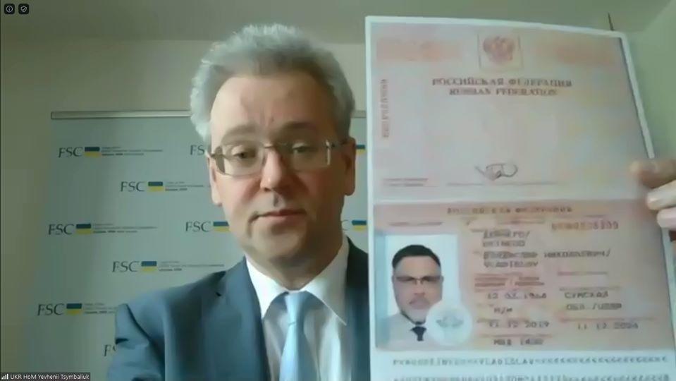 Представники окупантів у ТКГ мають російське громадянство, – Україна