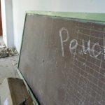 Треба більше грошей: В опорних школах двох шахтарських міст Донеччини не можуть завершити ремонт