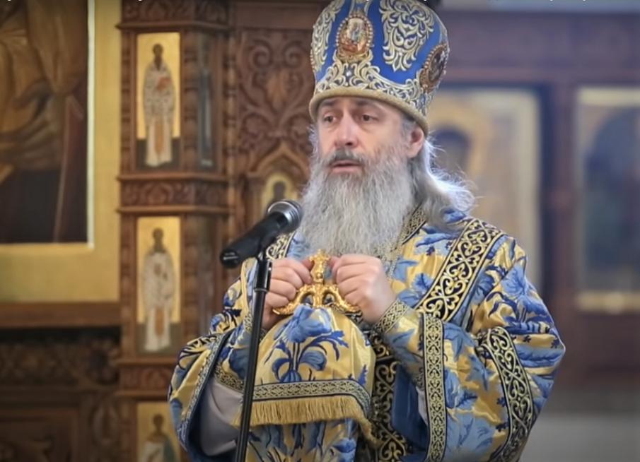 Арсеній митрополіт Святогірський