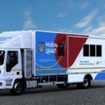 Офис на колесах: Для Донбасса планируют закупить еще 10 мобильных ЦПАУ