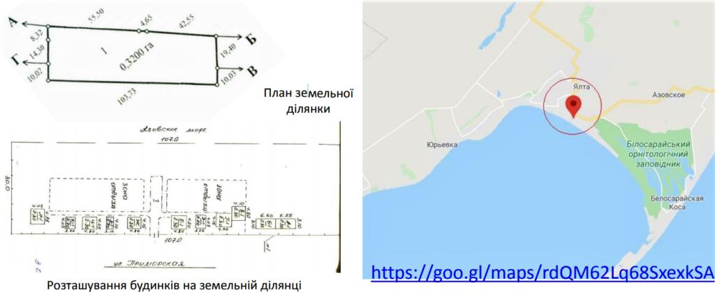 схема база отдыха карта Азовское море