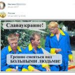 На Донеччині винесли перший вирок за пропаганду війни на сході