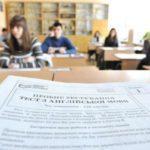 На основну сесію на ЗНО планують їхати майже 800 абітурієнтів з ОРДО, — Донецька ОДА