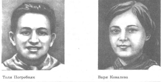 Інтерв'ю з ветеранкою Другої світової війни, останньою з членів Каровської спілки піонерів Оленою Чернишовою (Нікуліною)