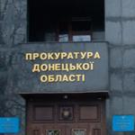 Експравоохоронцю з Донеччини загрожує до 15 років тюрми за злиття спецслужбам РФ інформації про СБУ