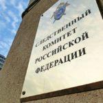 """Накопичили вже 300 справ. Правоохоронці РФ продовжують """"розслідувати злочини ЗСУ"""" на Донбасі"""