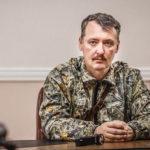 """Ексватажка т.з. """"ДНР"""" Стрєлкова оголосили в розшук через катування та розстріли у 2014 році"""