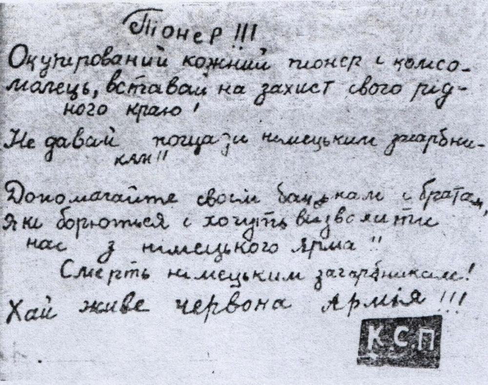 Інтерв'ю з ветеранкою Другої світової війни, останньою з Каровської спілки піонерів Оленою Чернишовою (Нікуліною)