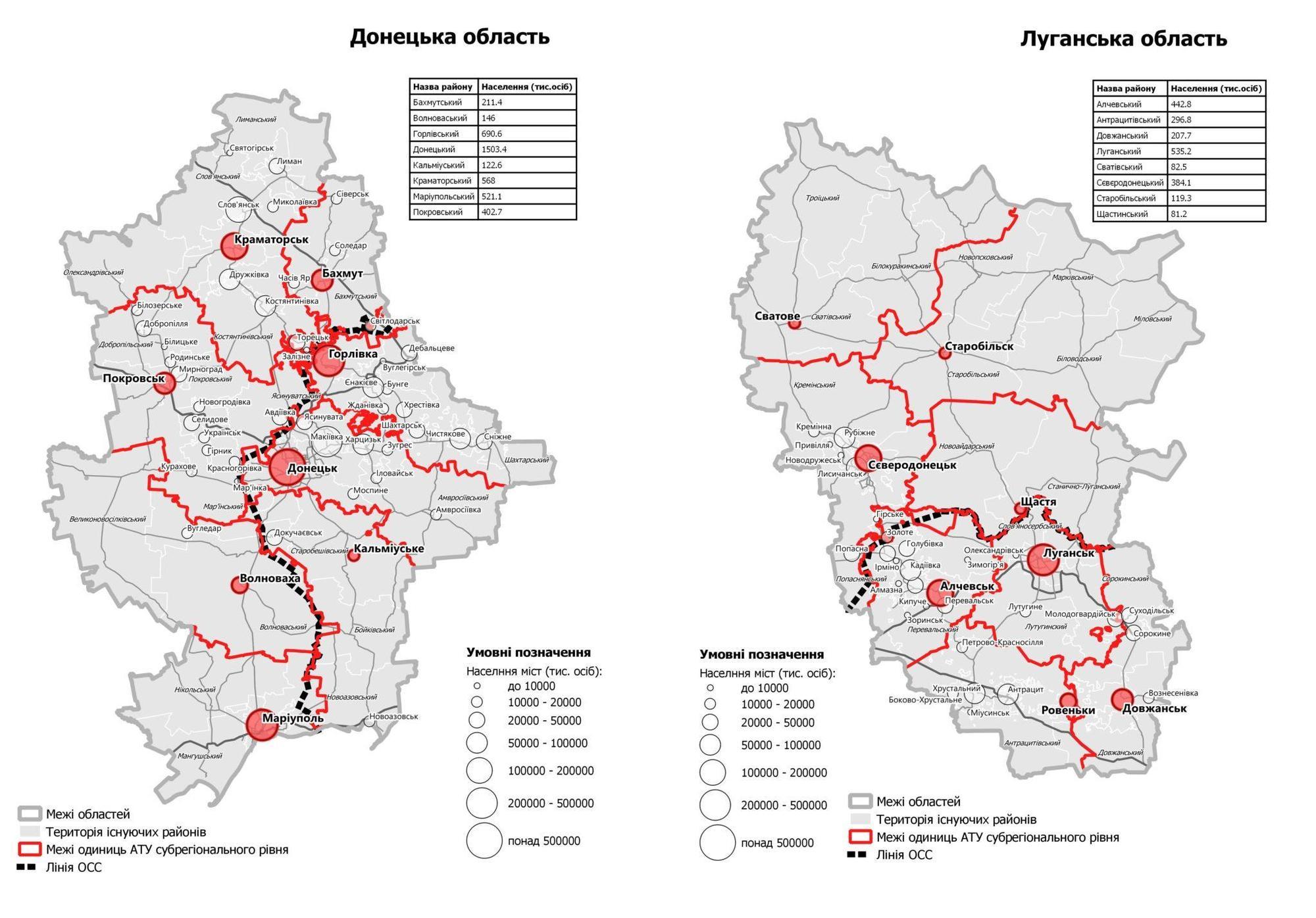 Уряд затвердив новий план адмінподілу України