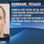 В Донецьку втретє потрапив у полон Григорій Сінченко