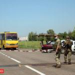 """КПВВ """"Новотроїцьке"""" відновив роботу. Яка там ситуація"""