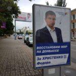 Состояние нардепа по 46 округу Христенко проверит Нацагентство по предупреждению коррупции